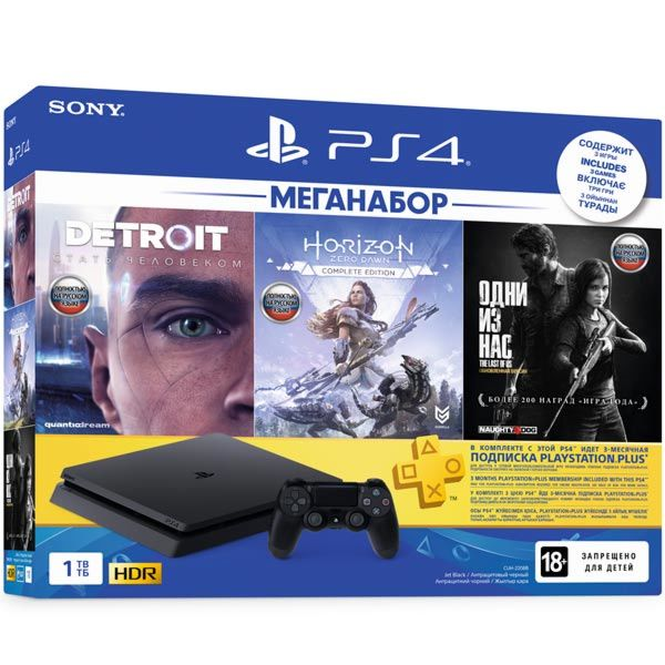 Игровая приставка Sony PlayStation 4 Slim 1TB Black + Detroit + Horizon Zero Dawn