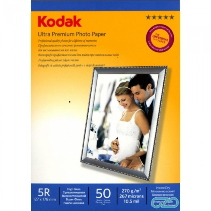Фотобумага 13х18 KODAK CAT 5740-830 50 Л. 270 Г/М2 суперглянц. на рез. основе