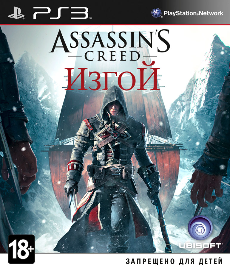 Игра Assassin's Creed: Изгой (Rogue) (русск. язык) (ps3) Sony