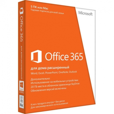 Microsoft Office 365 Home 32/64 Russian