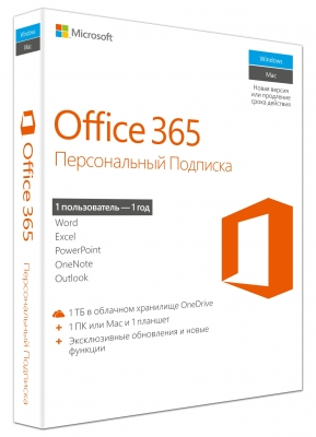 Microsoft Office 365 Personal 32/64 Russian
