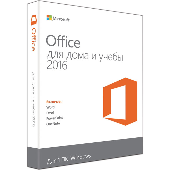 Microsoft Office Home and Student 2016 32/64 Russian