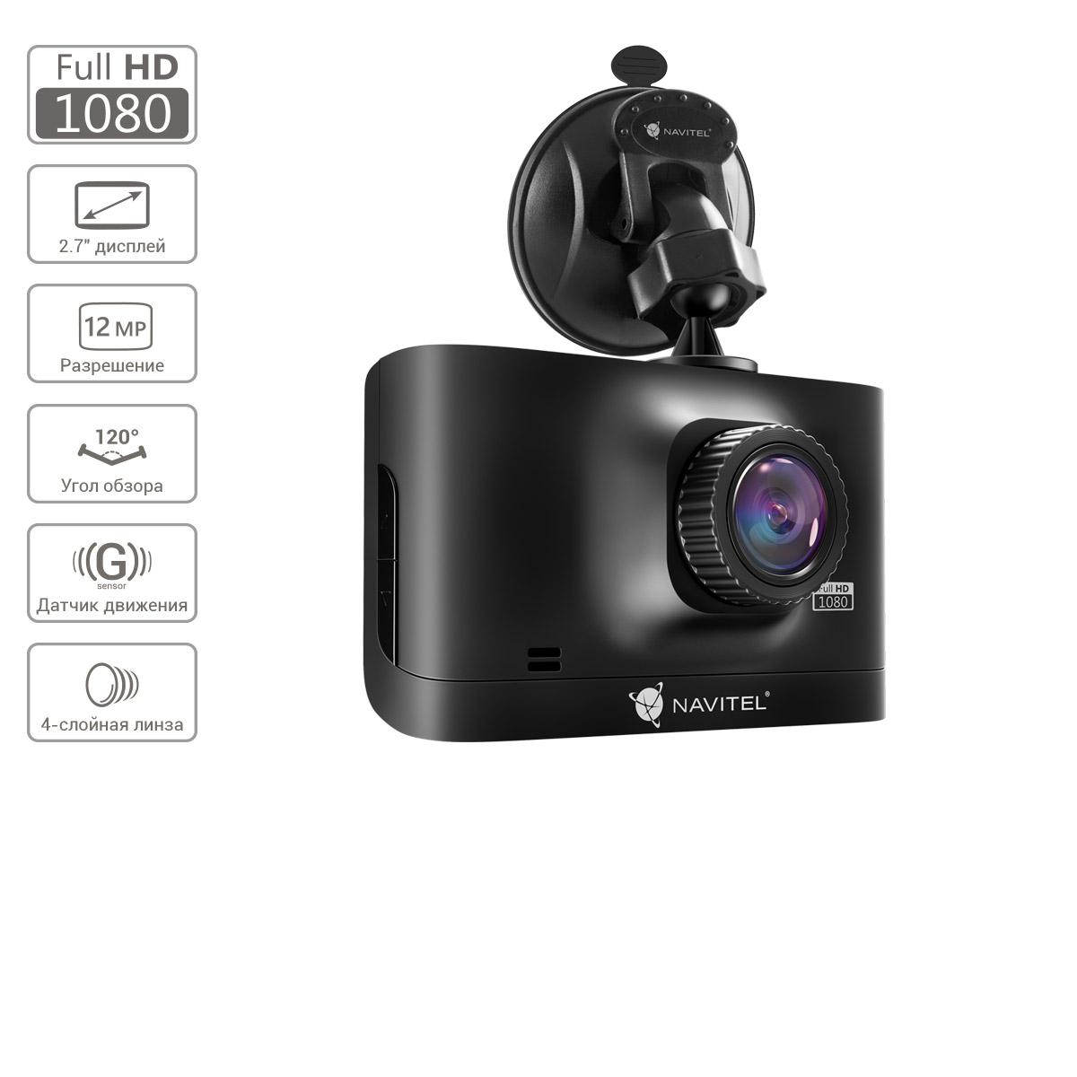 Интернет магазин видеорегистраторы алматы отзывы о видеорегистраторе vd-7000w