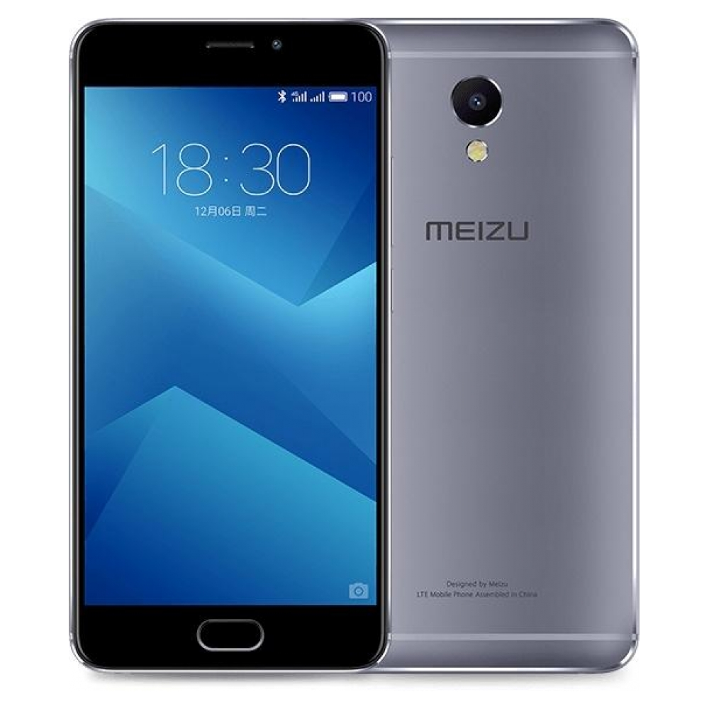 Смартфон MEIZU M5 NOTE 32GB (silver)