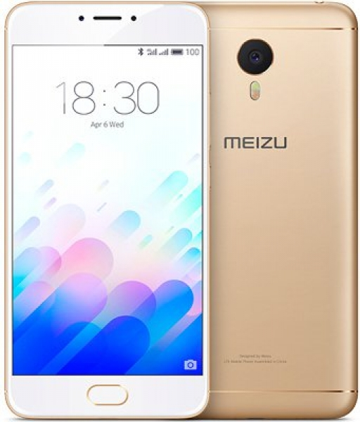 Смартфон Meizu M3 note 16gb (gold)