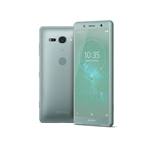 Смартфон Sony Xperia XZ2 Compact DS Green H8324